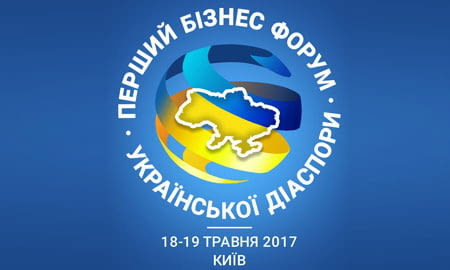 UKRAINIAN DIASPORA BUSINESS FORUM
