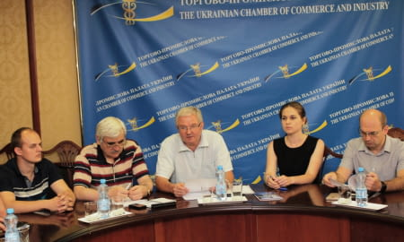 Ukrainian chamber of commerce and industry to create anti-crisis center for business cyber security