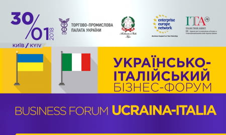 UKRAINIAN-ITALIAN BUSINESS-FORUM