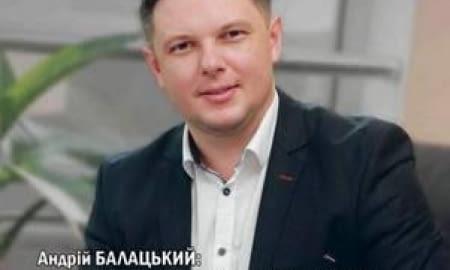 Електронна версія вісника Сумської ТПП «Ділові новини»