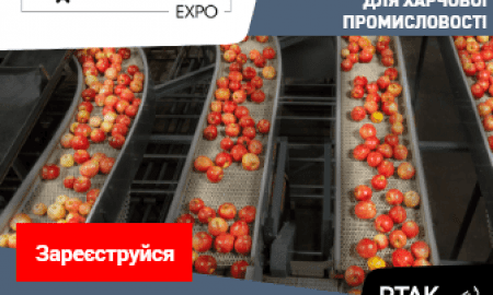 FoodTech EXPO