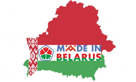 The first virtual exhibition of Belarusian manufacturers Made in Belarus will open in June