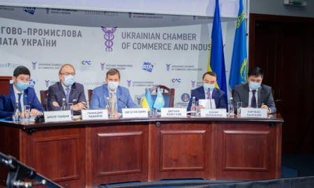 Ukraine-Kazakhstan Business Forum: new step in strenthgening economic relations
