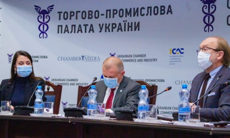 Meeting of the Defense-Industrial Complex Committee