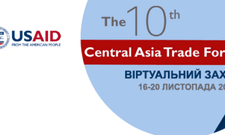 """THE 10th CENTRAL ASIA TRADE FORUM """"CENTRAL ASIA – GROWTH AND PROSPERITY"""""""