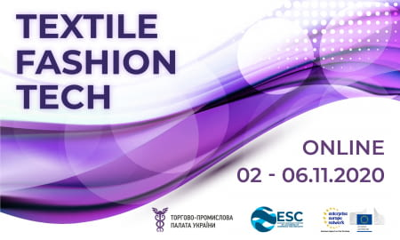 Online-event  «Textile Fashion Tech»