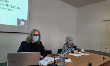 Electronic Employee Records, Distant Work and Other Relevant Issues at the Workshop in Zaporizhzhia CCI