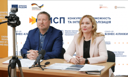 Covid-19 Business Clinic is Open for Entrepreneurs on the Basis of Chernihiv CCI