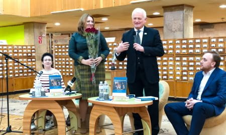 Unique Project in Kherson CCI: Ukrainian Edition of British Book about John Howard