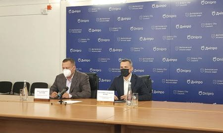 Memorandum for Business Support Signed in Dnipro