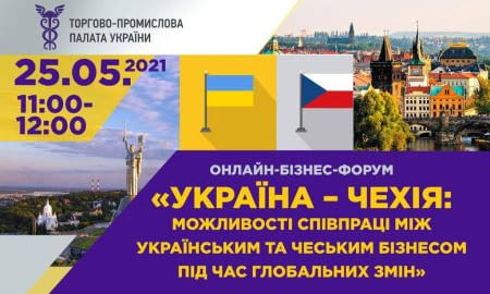 Ukraine-Czech Republic: Opportunities for Bilateral Cooperation during Pandemic