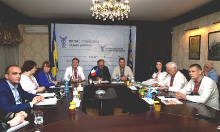 For the First time Ukraine Joined the Celebration of World Bee Day